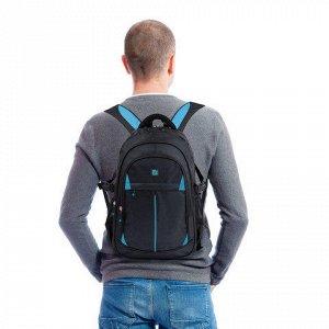 Рюкзак BRAUBERG для ст.классов/студентов/молодежи, Вихрь, 35