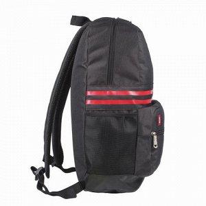 Рюкзак BRAUBERG для ст.классов/студентов/молодежи, Две полос