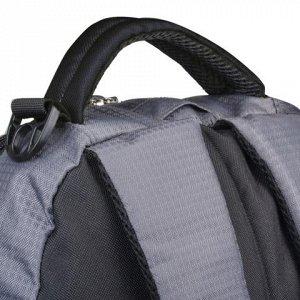 Рюкзак BRAUBERG для ст.классов/студентов/молодежи, Дельта, 3