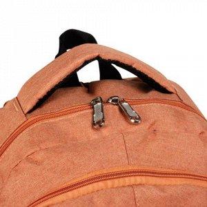 Рюкзак BRAUBERG для ст.классов/студентов/молодежи, Каньон, 3