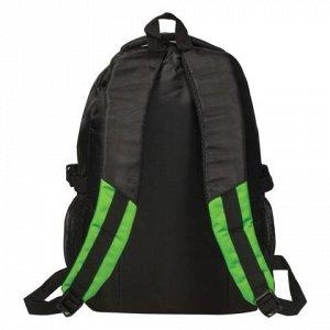 Рюкзак BRAUBERG для ст.классов/студентов/молодежи, Лайм, 30