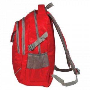 Рюкзак BRAUBERG для ст.классов/студентов/молодежи, Рассвет,
