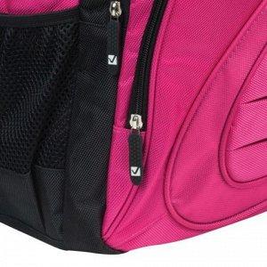 Рюкзак BRAUBERG для ст.классов/студентов/молодежи, Спорт, 25