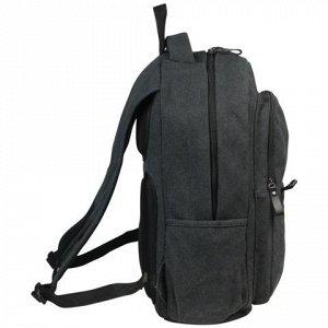 Рюкзак BRAUBERG для ст.классов/студентов/молодежи, холщевый,