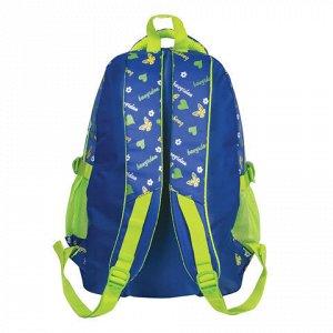 Рюкзак BRAUBERG молодежный, Сердечки, нейлон, синий, 31х12х4