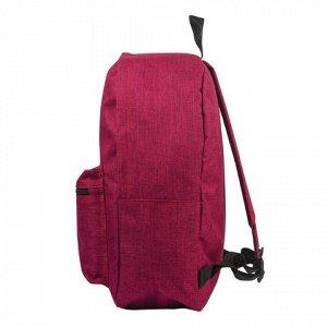 Рюкзак BRAUBERG молодежный, сити-формат, влагозащитный, борд