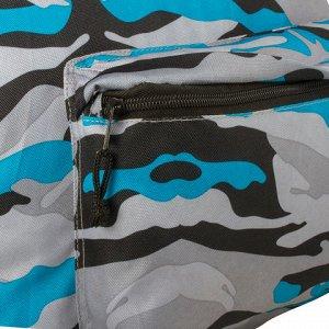 Рюкзак BRAUBERG универсальный, сити-формат, голубой, Камуфля