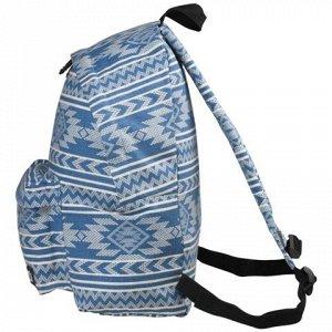 Рюкзак BRAUBERG универсальный, сити-формат, голубой, Нордик,