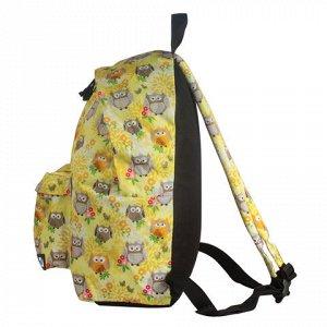 Рюкзак BRAUBERG универсальный, сити-формат, желтый, Совушки