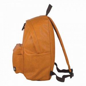Рюкзак BRAUBERG универсальный, сити-формат, корич, кожзам, С