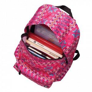 Рюкзак BRAUBERG универсальный, сити-формат, красный, Узор, 2