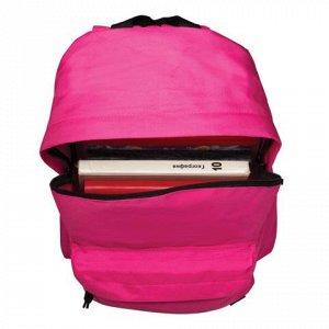 Рюкзак BRAUBERG универсальный, сити-формат, один тон, розовы