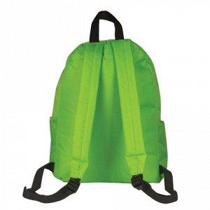 Рюкзак BRAUBERG универсальный, сити-формат, один тон, салато