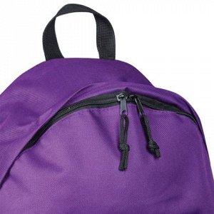 Рюкзак BRAUBERG универсальный, сити-формат, один тон, фиолет