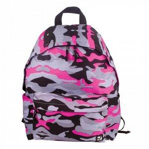 Рюкзак BRAUBERG универсальный, сити-формат, розовый, Камуфля