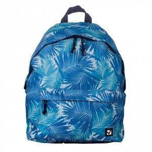 Рюкзак BRAUBERG универсальный, сити-формат, синий, Пальмы, 2