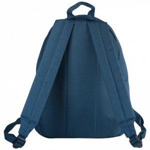 Рюкзак BRAUBERG универсальный, сити-формат, синий, карман с