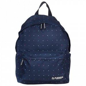 Рюкзак BRAUBERG универсальный, сити-формат, темно-синий, Пол