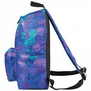Рюкзак BRAUBERG универсальный, сити-формат, фиолетовый, Фант