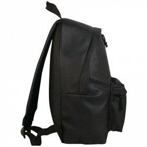 Рюкзак BRAUBERG универсальный, сити-формат, черн, кожзам, Се