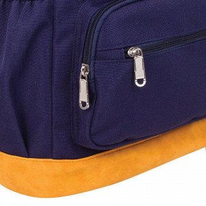 Рюкзак BRAUBERG, для ст.классов/студентов/молодежи, Бронкс,