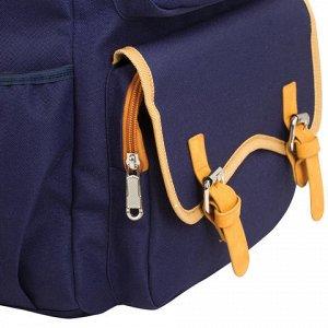 Рюкзак BRAUBERG, для ст.классов/студентов/молодежи, Кардифф,