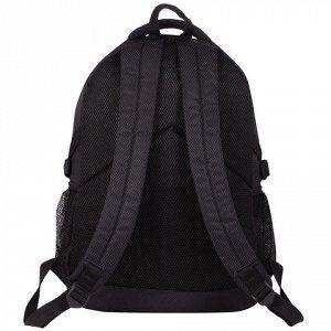 Рюкзак BRAUBERG, для ст.классов/студентов/молодежи, Пурпур,