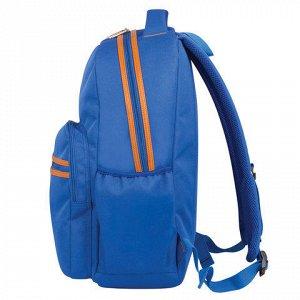 Рюкзак BRAUBERG, для ст.классов/студентов/молодежи, Стоун, 2