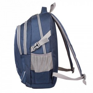 Рюкзак BRAUBERG, для ст.классов/студентов/молодежи, мальчик,
