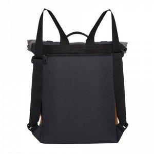 Рюкзак GRIZZLY для старш.классов/студентов/молодежи, с клапа