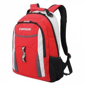 Рюкзак WENGER универсальный, красный, серые вставки, 22 л, 3