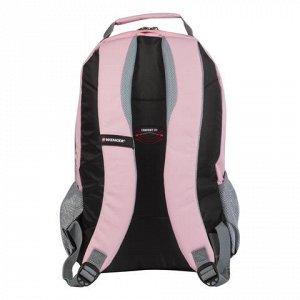 Рюкзак WENGER универсальный, розовый, серые вставки, 20 л, 3