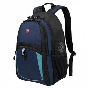Рюкзак WENGER универсальный, сине-черный, бирюзовые вставки,
