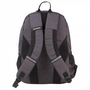 Рюкзак WENGER универсальный, темно-серый, СВЕТООТРАЖАЮЩИЕ ЭЛ