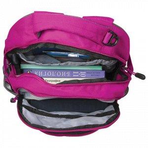 Рюкзак WENGER универсальный, фуксия (пурпурный), 22 л, 34*14