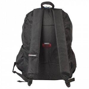 Рюкзак WENGER универсальный, черно-голубой, 20 л, 32*14*45 с