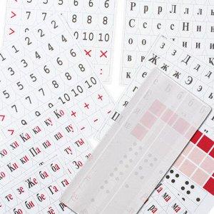 Касса букв, слогов и счета ЮНЛАНДИЯ, с цветным рисунком (обо