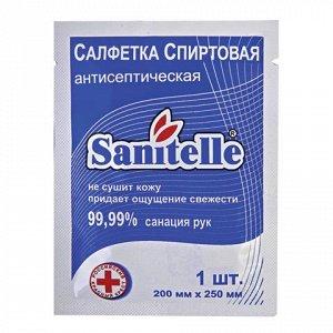 Салфетка антисептическая 1шт SANITELLE (Санитель) 200мм*250м