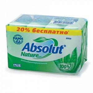 """Мыло туалетное 300г ABSOLUT (Абсолют), КОМПЛЕКТ 4шт.х75г, """"А"""