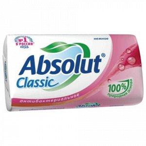 "Мыло туалетное 90г ABSOLUT (Абсолют) ""Нежное"", антибактериал"