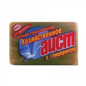 Мыло хозяйственное 150г АИСТ, с глицерином, ш/к 00479