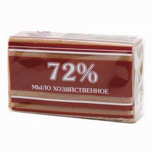 Мыло хозяйственное 72%, 150г (Меридиан) Традиционное, в упак