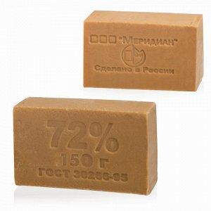 Мыло хозяйственное 72%, 150г (Меридиан), без упаковки, ш/к т