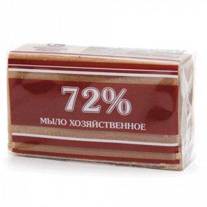 Мыло хозяйственное 72%, 200г (Меридиан) Традиционное, в упак
