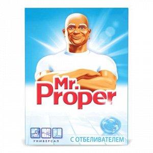 Чистящее средство 400г MR.PROPER (Мистер Пропер), с отбел. э