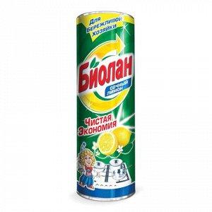 """Чистящее средство 400г БИОЛАН """"Сочный лимон"""", порошок, ш/к 1"""
