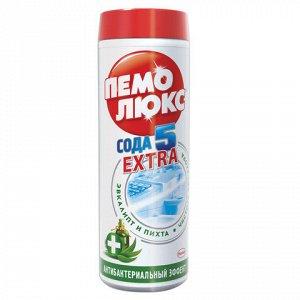 """Чистящее средство 480г ПЕМОЛЮКС Сода-5, """"Антибактериальный"""","""