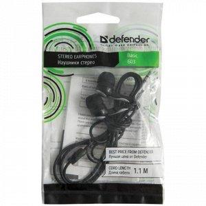 Наушники DEFENDER Basic 603, проводные, 1,1 м, вкладыши, чер