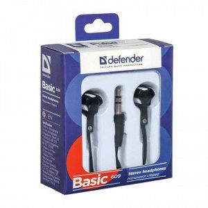 Наушники DEFENDER Basic 609, проводные, 1,1 м, стерео, вклад
