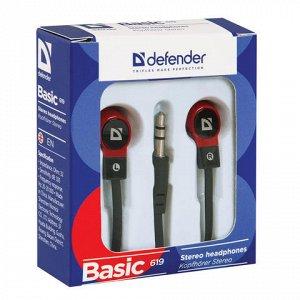 Наушники DEFENDER Basic 619, проводные, 1,1м, вкладыши,черны
